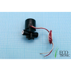 Электромагнит.клапан подачи воды к мод. B50 Carbo